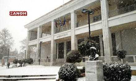 Και επίσημα κλειστά τα σχολεία στον δήμο Ξάνθης