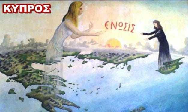 Για να θυμούνται οι παλαιότεροι: Δημοψήφισμα για την Ένωση της Κύπρου με την Ελλάδα