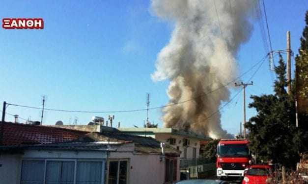 Πυρκαγια σε σπίτι στην Χρύσα