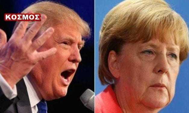 Η Γερμανία «κήρυξε» τον πόλεμο στο Ν. Τραμπ – Πρωτοφανείς «προειδοποιήσεις»