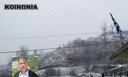 Ευχές από την χιονισμένη Μάνταινα