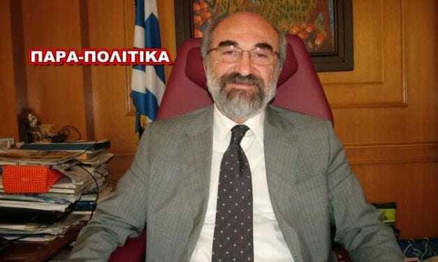 Νοιώθει ασφαλής ο κ. Λαμπάκης γιατί ο Τσίπρας γνωρίζει τα προβλήματα της Θράκης