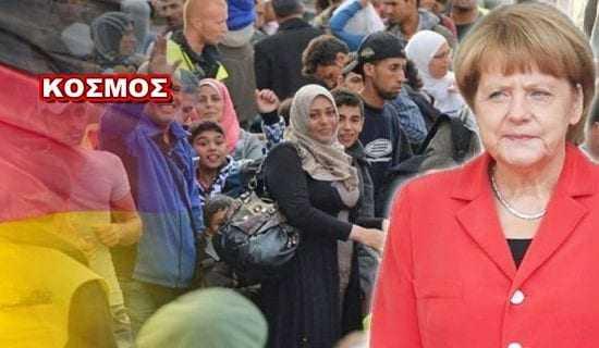 Η Μέρκελ στέλνει στην Ελλάδα τους πρόσφυγες. Ενεργοποιεί την συνθήκη Δουβλίνο II