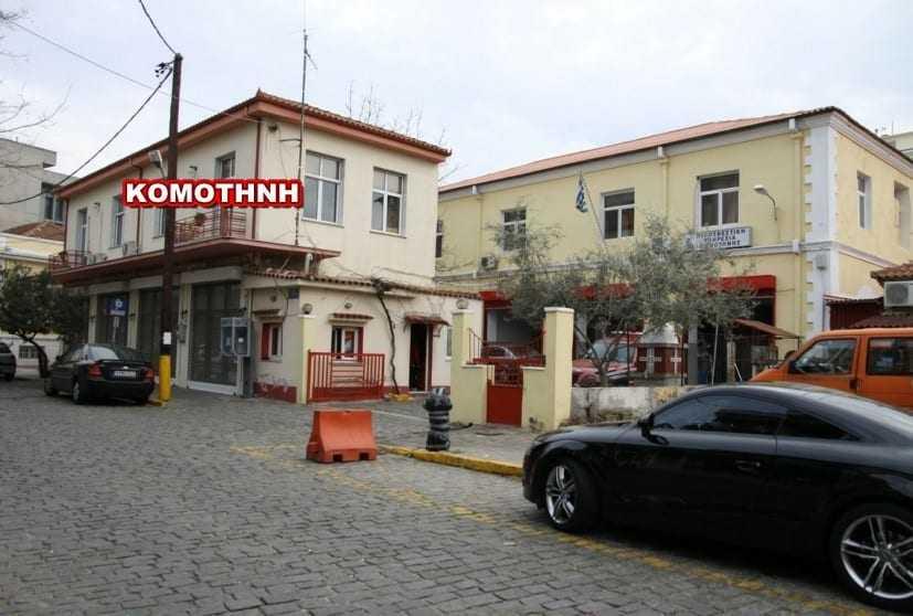 Απαγόρευση κυκλοφορίας σε δρόμο της Κομοτηνής