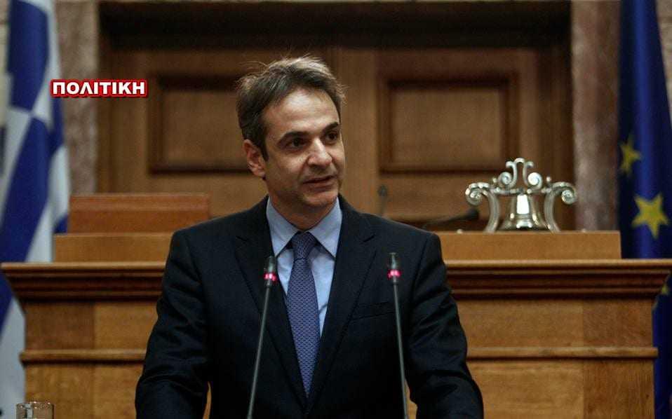 Κ. Μητσοτάκης: Λύση στο Κυπριακό χωρίς στρατεύματα κατοχής