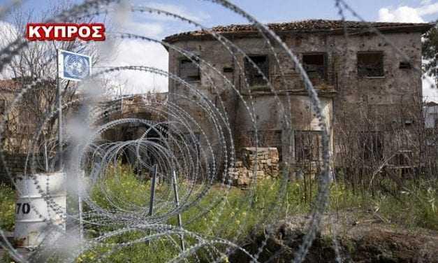 Ώρα για αναδίπλωση στο Κυπριακό