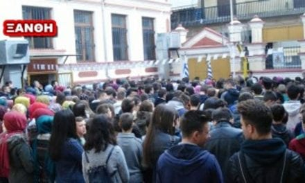 Δικαίωσή Νιχάτ και της… Ελληνικής  Δικαιοσύνης