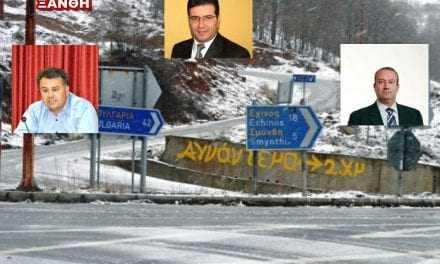 Ξαναχτύπησε την πόρτα της Ξάνθης ο χιονιάς. Πόσο έτοιμοι είναι οι δήμοι;