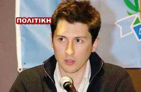 Δήλωση Παύλου Χρηστίδη Εκπροσώπου Τύπου του ΠΑΣΟΚ σχετικά με τις συλλήψεις των Κουρτάκη και Τζένου
