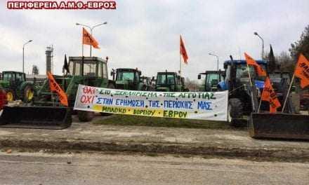 """""""Η ΕΝΟΤΗΤΑ"""" καλεί τους αγρότες του Έβρου στο Θούριο και το κλείσιμο της Δ.Ο.Υ. Ορεστιάδας"""