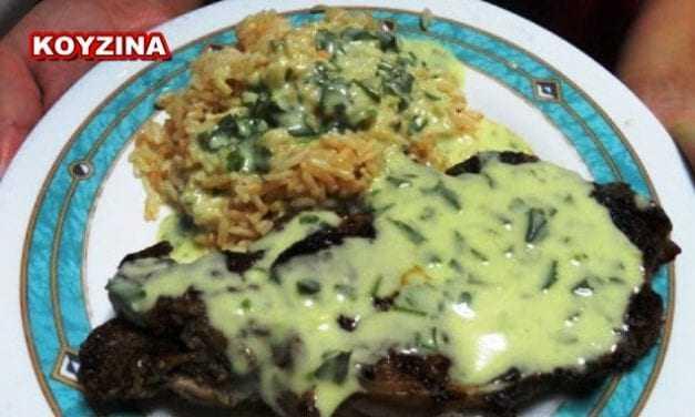 Μπριζόλες με σάλτσα από ροκφόρ