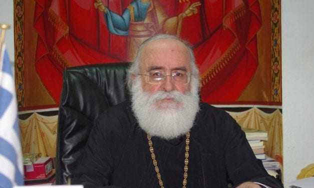 Αρχιερατική Θεία Λειτουργία στον Άγιο Πολύκαρπο
