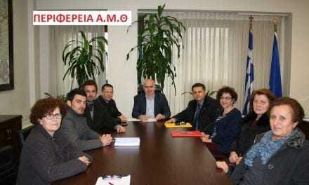 Συνάντηση του Περιφερειάρχη ΑΜΘ με τον Δήμαρχο Αβδήρων