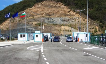 Επαναπατρισμός των επιχειρήσεων από την Βουλγαρία