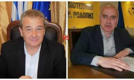 Δημαρχόπουλος εναντίον Μέτιου