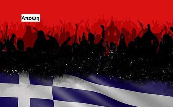 Συμπεράσματα έρευνας Pulse RC: Η Ελλάδα μόνον πεθαίνει, όχι οι Έλληνες