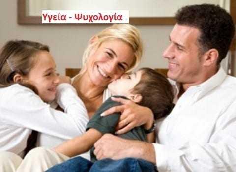 Η Ψυχολογική Σημασία του να Μιλάμε στα Παιδιά τη Γλώσσα της Αλήθειας.
