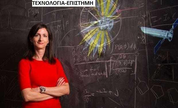 11 η ΦΕΒΡΟΥΑΡΙΟΥ Διεθνής ημέρα για τις Γυναίκες στην Επιστήμη