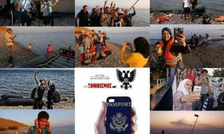 Σ.τ.Ε. όχι μετανάστες αλλά λαθρομετανάστες