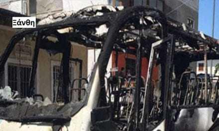 'Εκαψαν το λεωφορείο του Ορφέα Ξάνθης! Βανδαλισμοί και κλοπές στο γήπεδο του ΑΟΞ