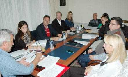 Συνεδρίαση Οικονομικής Επιτροπής Δήμου Ξάνθης