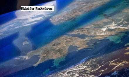 Δόθηκε το σύνθημα να αλλάξουν τα σύνορα στα Βαλκάνια.