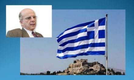 ΕΠΑΜ: Ανθρώπινα δικαιώματα και παραβιάσεις αυτών στην Ελλάδα