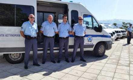 Δρομολόγια Κινητών Αστυνομικών Μονάδων ΑΜΘ