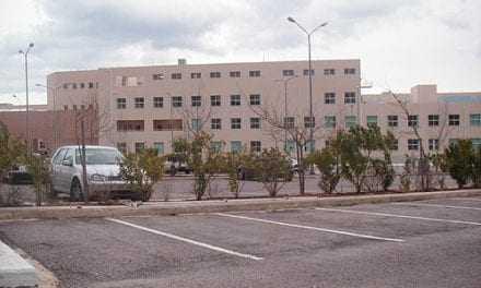 «Νέα προκήρυξη θέσεων γιατρών και νοσηλευτών μέσω ΚΕΕΛΠΝΟ για το Π.Γ.Ν. Αλεξανδρούπολης»