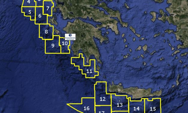 Υπογραφή για το θαλάσσιο οικόπεδο 2 της Ελληνικής ΑΟΖ