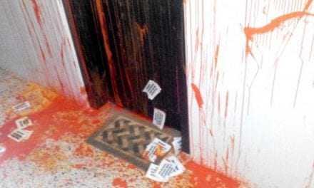 Καταδικάζει η ΝΟΔΕ Ξάνθης την επίθεση στα γραφεία του ΣΥΡΙΖΑ με μπογές