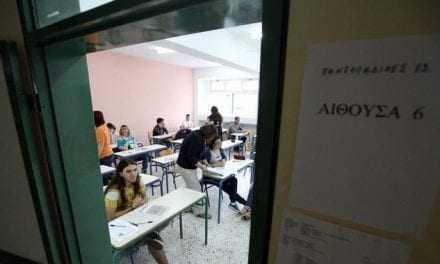 """""""Διαγωγή"""" Άλλη μία βόμβα στα θεμέλια του σχολείου από τον ΣΥΡΙΖΑ"""