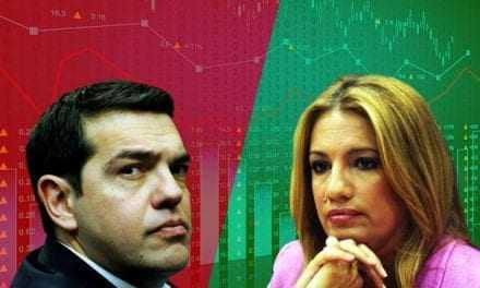 Μεγάλη δημοσκόπηση για το RP: Όχι σε συνεργασία Δημοκρατικής Συμπαράταξης με ΣΥΡΙΖΑ