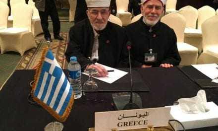Στο 27ο Διεθνές Ισλαμικό Συνέδριο οι Μουφτήδες Ξάνθης και Κομοτηνής