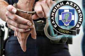 Αστυνομικά από την ΑΜΘ