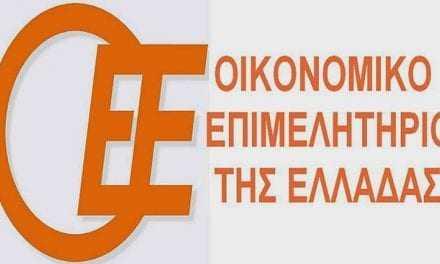 Οι οικονομολόγοι της Θράκης χτυπούν καμπανάκι για την οικονομία