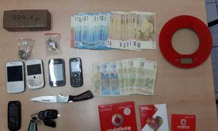 Οργανωμένες εισαγωγές… ναρκωτικών από την Βουλγαρία