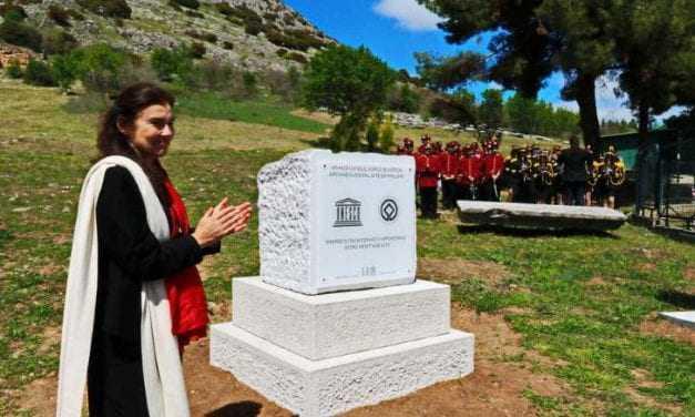 Ένα γράμμα κάνει τη διαφορά: Λάθος επιγραφή της UNESCO στους Φιλίππους