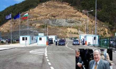 Ne, (Δηλαδή όχι) από Βουλγαρία για τα τουριστικά  λεωφορεία