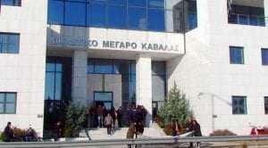 Αθωώθηκαν ομόφωνα οι δύο Ξανθιώτες που κατηγορήθηκαν για βιασμό φοιτήτριας από τον Βόλο