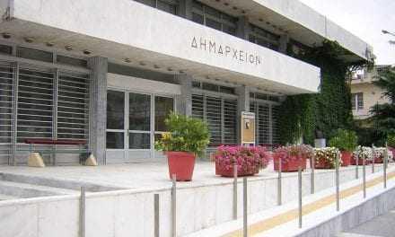 Υποστελεχωμένος ο Δήμος Κομοτηνής. Τι θα κάνει ο Υπουργός ρωτά το ΚΚΕ