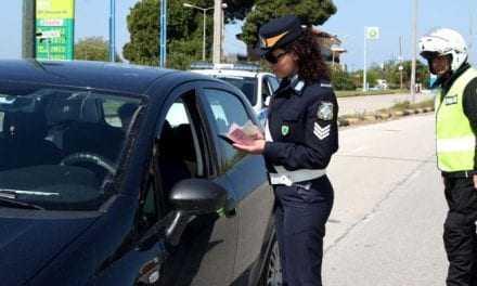 Μέτρα ασφαλείας της Τροχαίας για την κίνηση τις γιορτές του Πάσχα και πολλές συλλήψεις στην ΑΜΘ