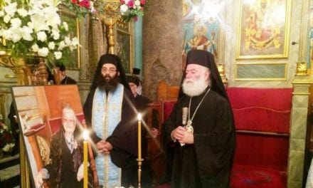 Αποχαιρετισμός στην Ξανθιώτισσα μητέρα του Πατριάρχη Αλεξανδρείας. Γράφει η Ανδρέου Μιχαηλίδη Γεωργία
