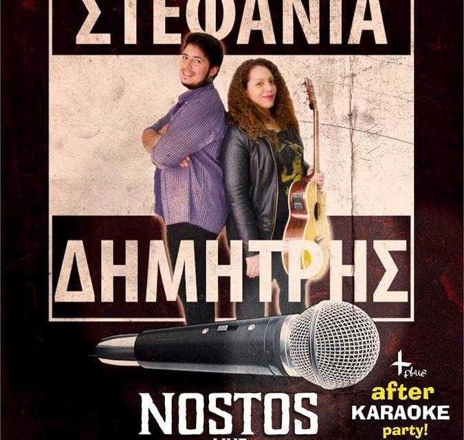 Stefania & Dimitris Live Acoustic & after Karaoke Party Nostos