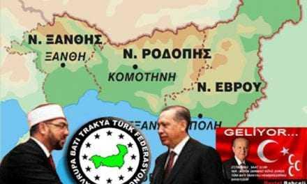 ΣΟΚ. Χωρίς πόλεμο  η γη της Θράκης στα χέρια της Τουρκίας;