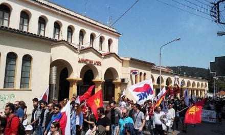Απεργία και πορεία του ΠΑΜΕ στην Ξάνθη
