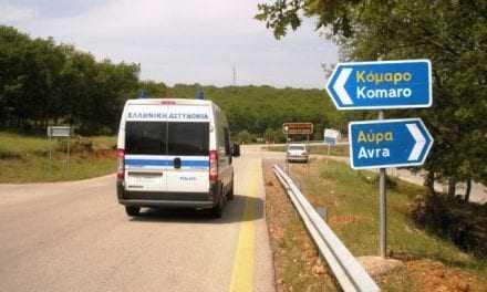 Ένας χρόνος λειτουργίας των Κινητών Αστυνομικών Μονάδων σε ολόκληρη τη Θράκη