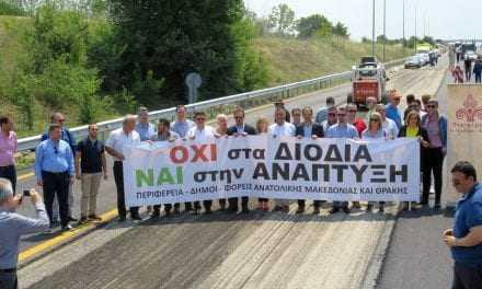 Παράσταση διαμαρτυρίας των φορέων της ΑΜΘ για το νέο σταθμό διοδίων της Εγνατίας Οδού στη Μέστη