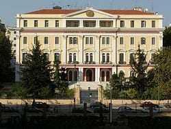 Ευχές από Υφιπουργό Εσωτερικών (Μακεδονίας Θράκης) για Σεκέρ Μπαιράμ