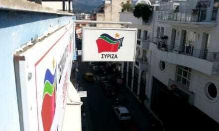 ΣΥΡΙΖΑ: «Ευχές για το Μπαϊράμι»